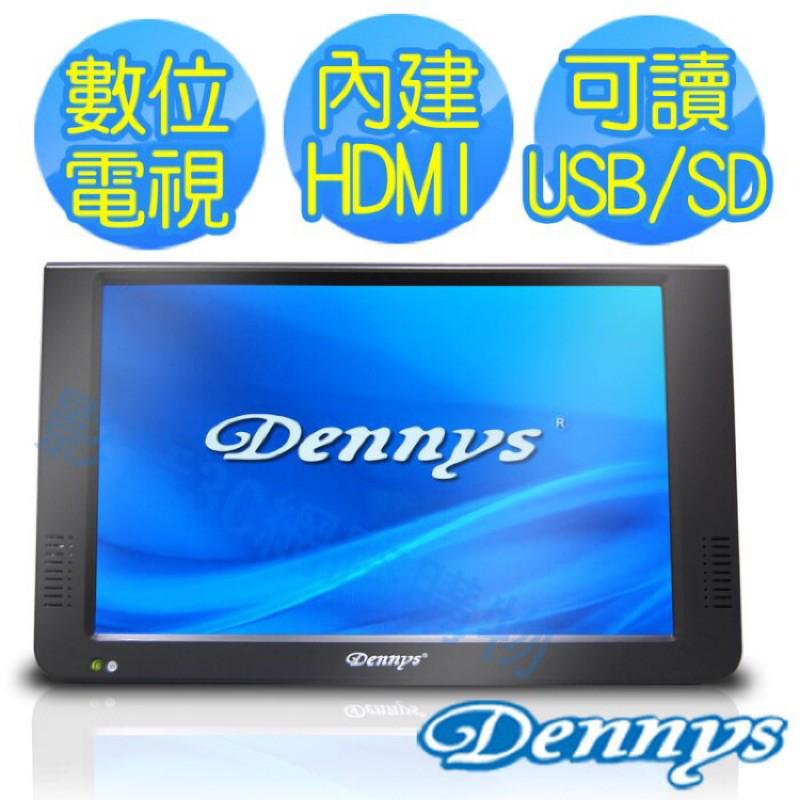 Dennys 10.2吋高畫質多媒體播放機(DVB-1028)