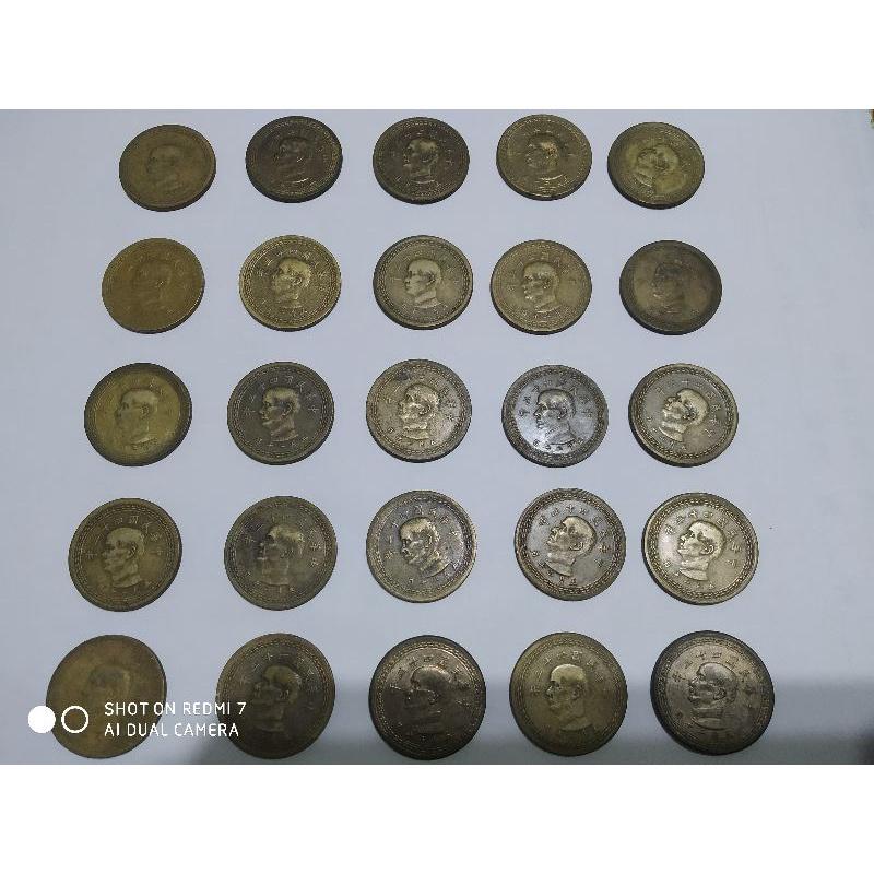 民國43年五月二十日(五角)硬幣/錢幣