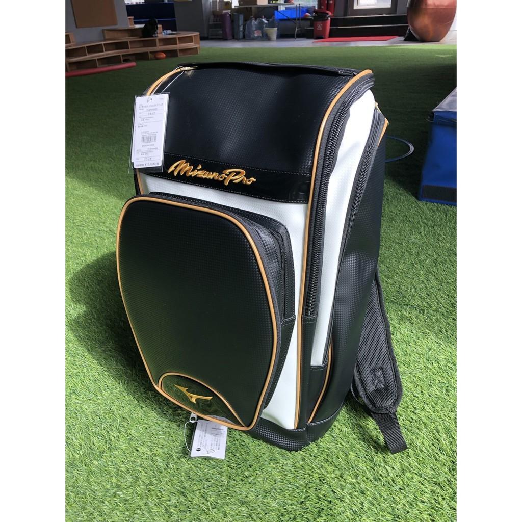 MIZUNO pro美津濃頂級棒球背包 裝備袋