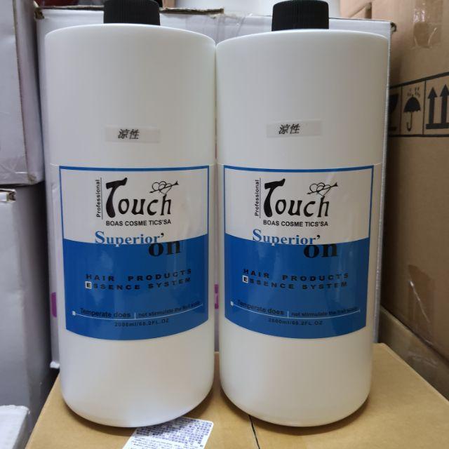 經典Touch 果酸營養洗髮精 家庭號 2000ml 大容量洗髮精