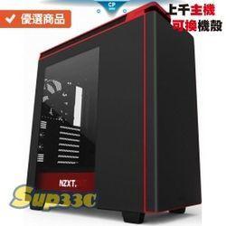 十銓 T Force Delta 炫光RGB 華碩 TUF RTX3080 10G G 0K1 筆電 電腦主機 電競主機
