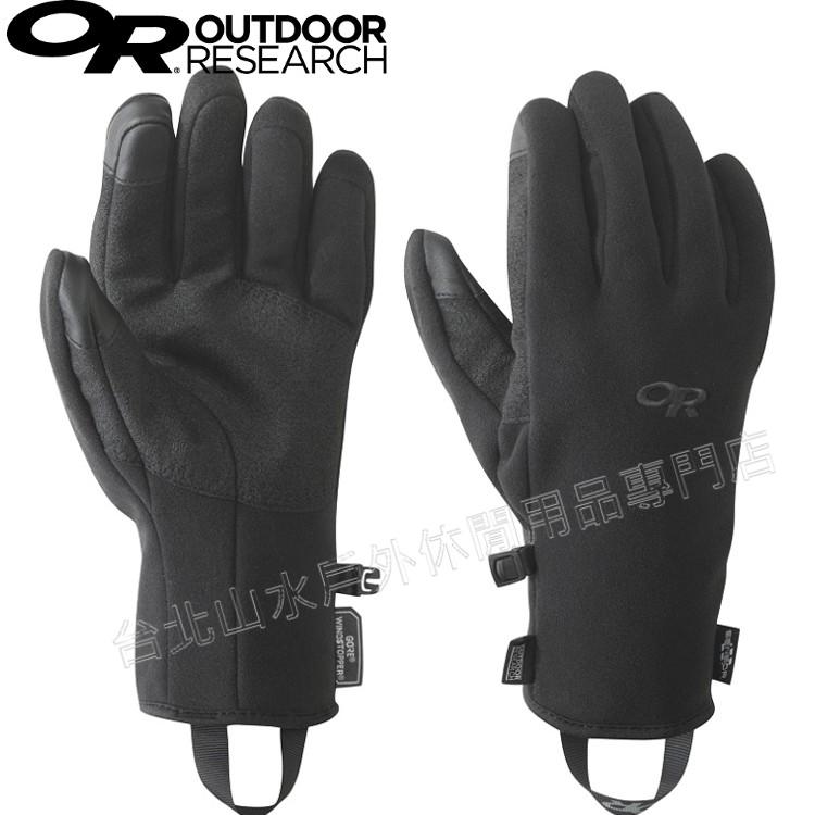 Outdoor Research OR 登山手套/保暖手套/旅遊/可觸控Gripper 男款 244883 0001黑