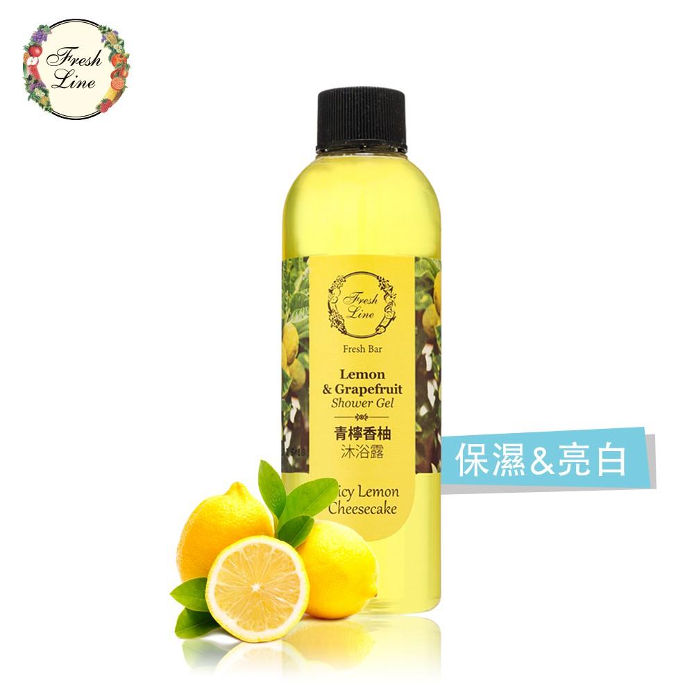 【Fresh Line】青檸香柚沐浴露200ml