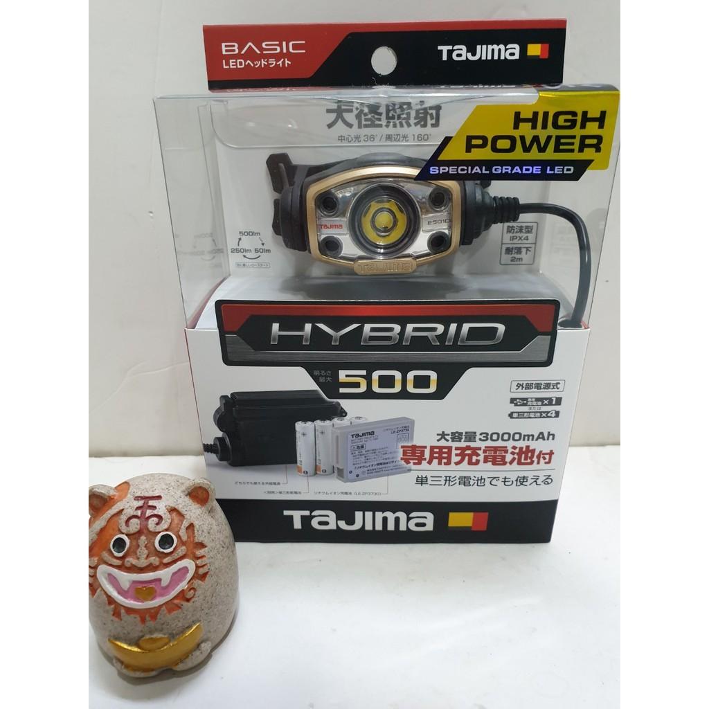 比爾 TAJIMA 田島 LE-E501D-SP 500流明 充電式 LED 頭燈 雙能源 防水IPX4