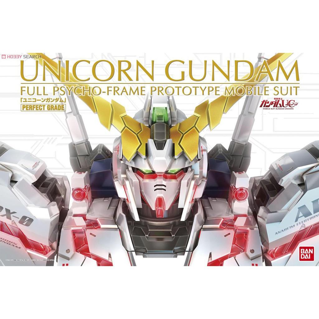 鋼彈倉庫 - BANDAI PG 1/60 RX-0 Unicorn Gundam 獨角獸鋼彈