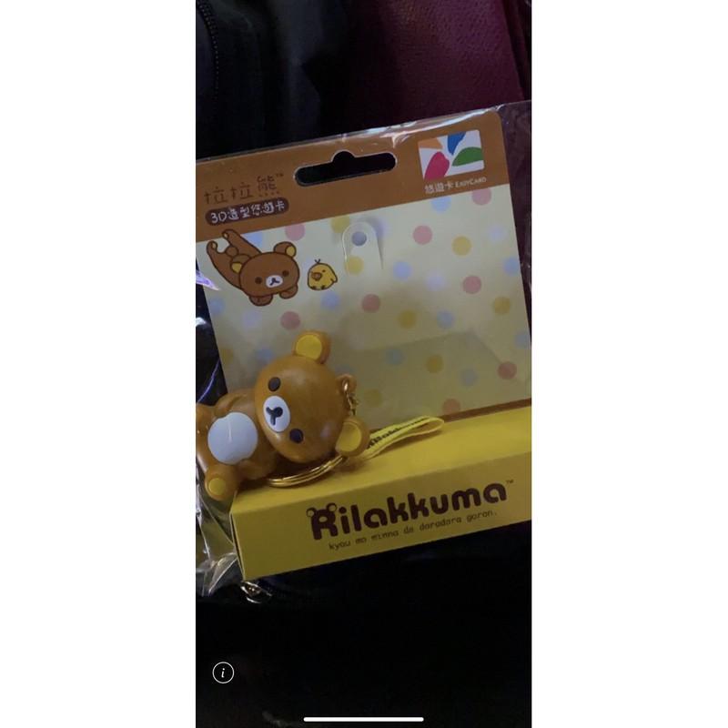 現貨 拉拉熊3D造型悠遊卡 非乖乖 月光寶盒 達摩 大金 3D 立體