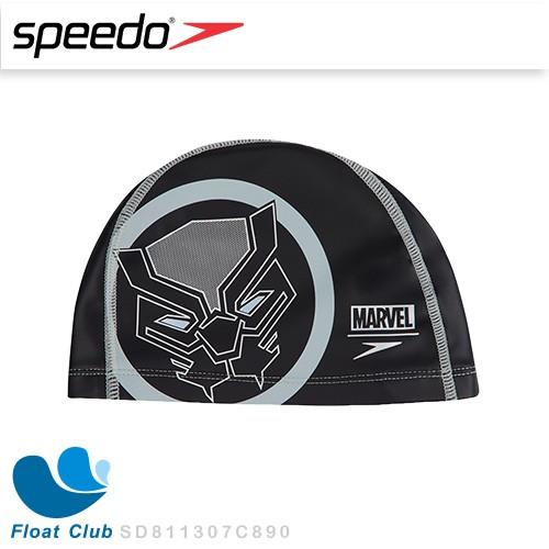 SPEEDO 兒童合成泳帽 Pace 黑豹 漫威 6-14歲 彈性泳帽 快乾泳帽 不夾頭 兒童泳帽 原價450元