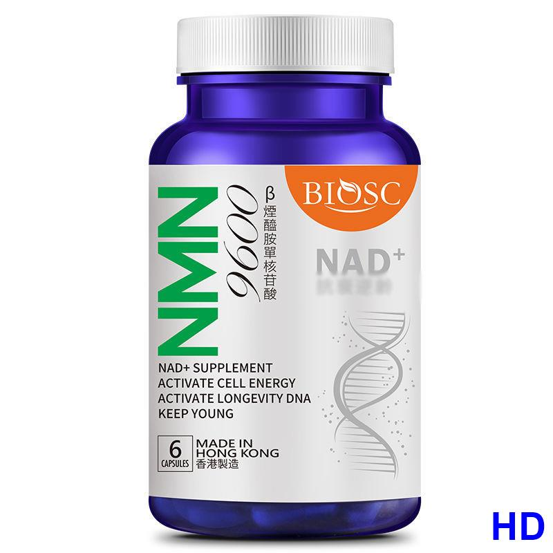 NMN9600進口高含量β煙酰胺單核苷酸補充劑柏澳斯NAD+6粒體驗裝