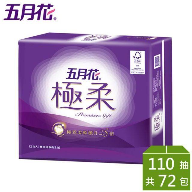 R【五月花】極柔頂級抽取式衛生紙(110抽*12包*6袋/箱)(0206)