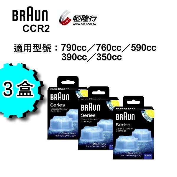 BRAUN 德國 百靈 CCR2 匣式清潔液(3盒6入裝)
