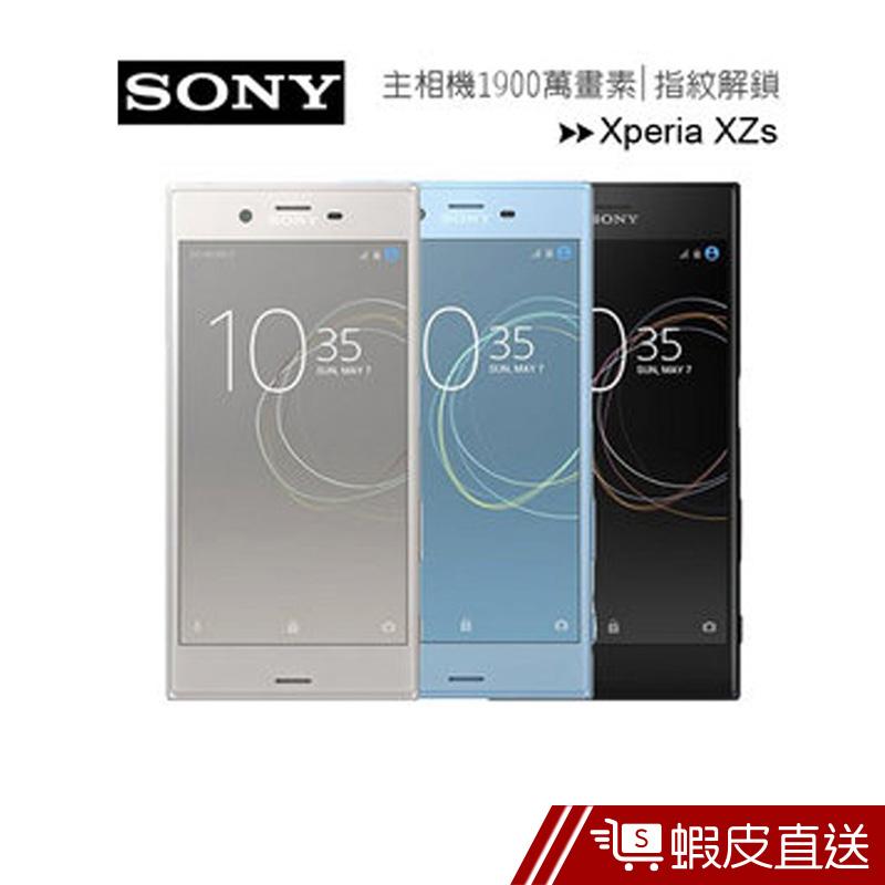 SONY G8232 Xperia XZS 5.2吋 智慧手機  現貨 蝦皮直送
