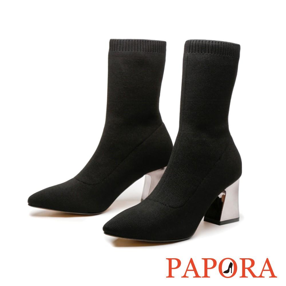 PAPORA 顯廋彈性粗跟馬丁短靴中筒靴