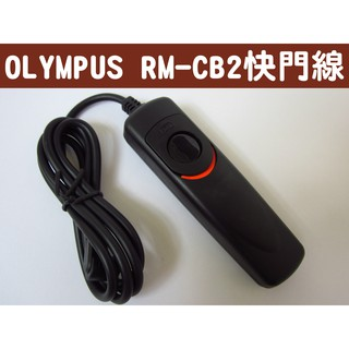 OLYMPUS RM-CB2 快門線 E-M1 Mark II /  E-M5 Mark III /  E-M1X 嘉義縣