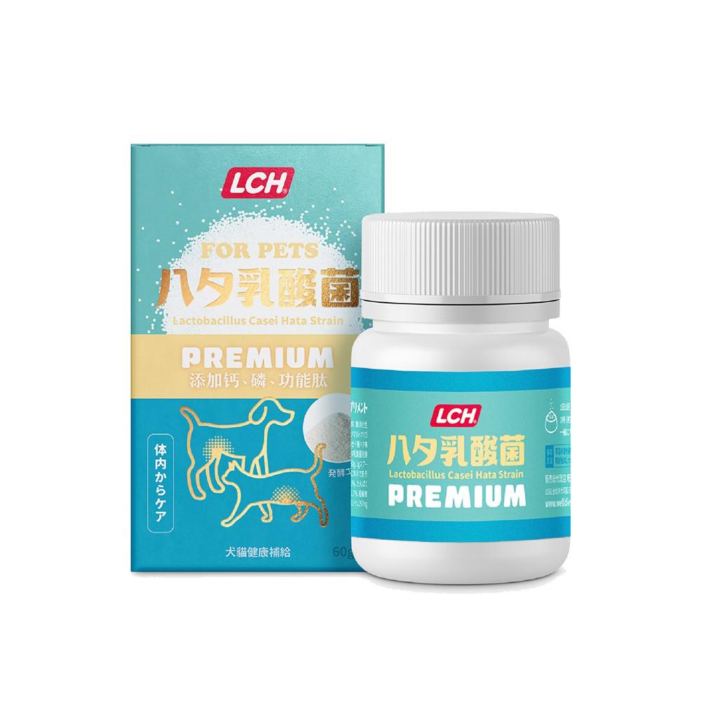 官方直營-LCH寵物乳酸菌添加鈣【60g】_益生菌