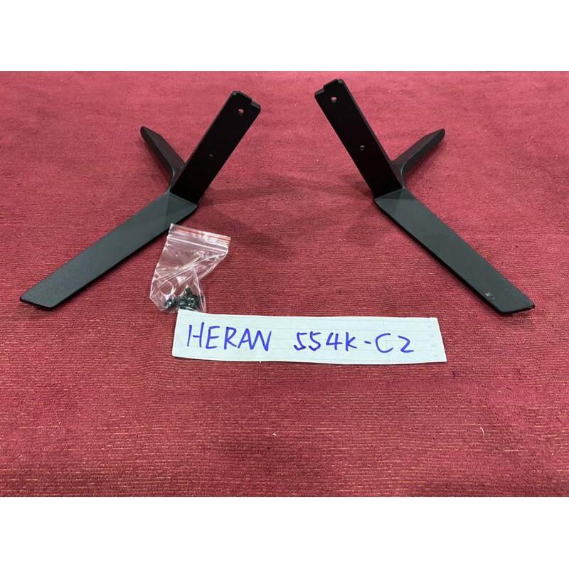 HERAN 禾聯 554K-C2 腳架 腳座 底座 附螺絲 電視腳架 電視腳座 電視底座 拆機良品