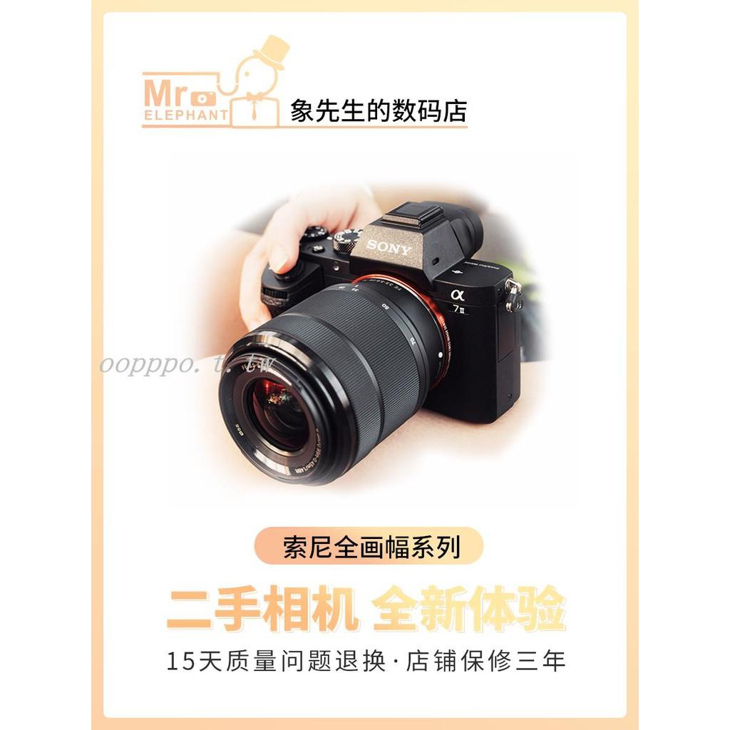 特惠☆二手索尼a7 a7m2 a7m3 a7r2 a7r3全畫幅微單相機vlog攝像機4K高清 oopppo.