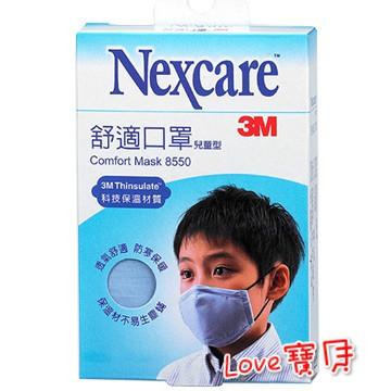 3M 舒適口罩(兒童) - 粉藍
