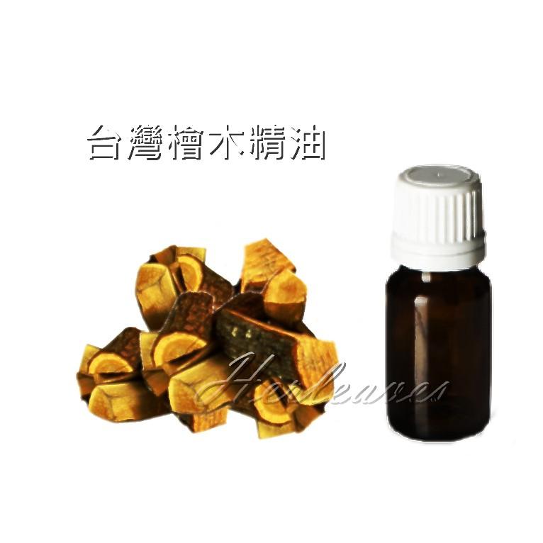 芳療級 台灣檜木純精油100ml 直購價900(檜木精油)