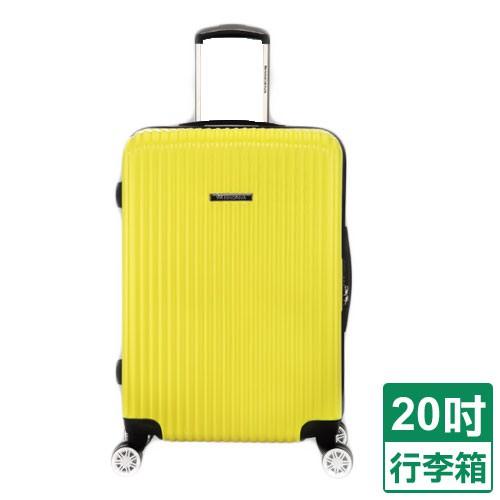 NINORIVA 旅行箱-檸檬黃(20吋)【愛買】