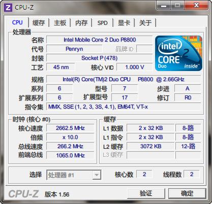 爆款精品~P8600 P8700 P8800 T9400 T9550 T9600 T9800 T9900筆記本CPU原針