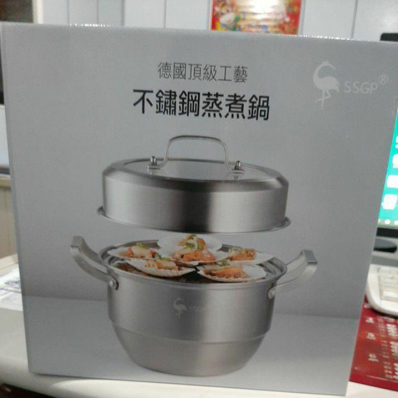 美樂家贈品,不鏽鋼蒸煮鍋