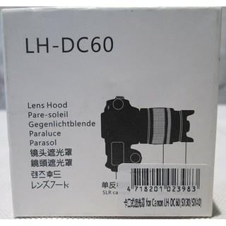 卡口式遮光罩 for Canon LH-DC60(SX30/ SX40專用) 新北市