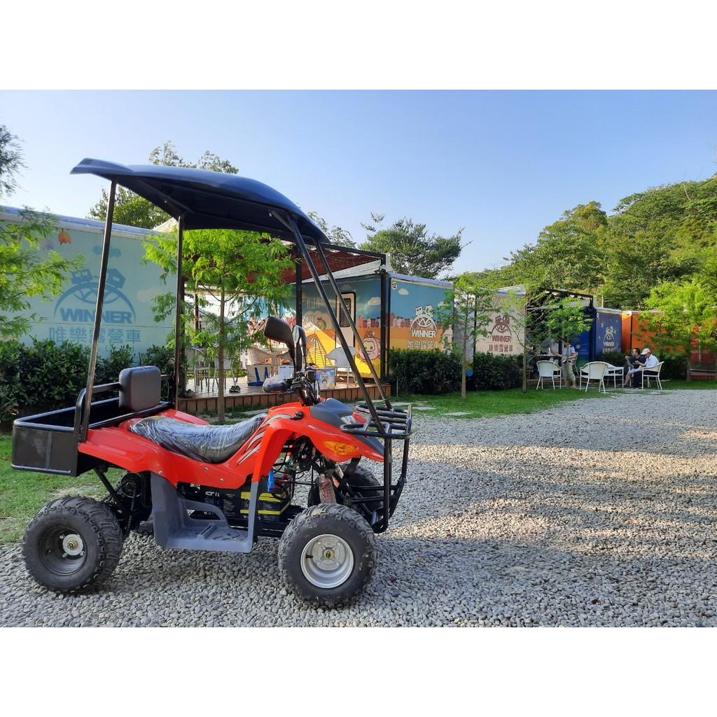 ADLY 愛得利 E-T2100 電動 農地搬運車 農用搬運車 農機 沙灘車 休閒車 代步車