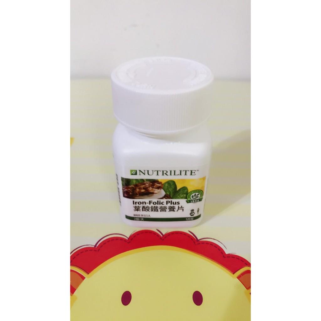 💰500 安麗 葉酸鐵營養片 ✨ Amway 全新包裝 ✨ 安麗 紐崔萊葉酸 安麗葉酸  葉酸 葉酸鐵 鐵【6001】