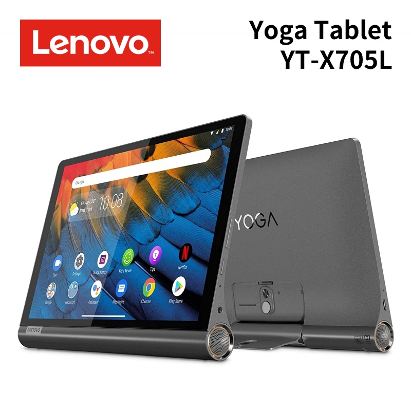 【贈好禮】Lenovo Yoga Tablet YT-X705L 10.1吋 平板電腦 4G/64G LTE版無通話功能