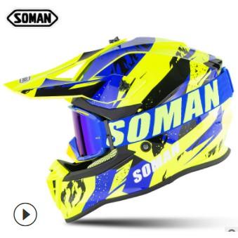 日本代購 半罩全罩安全帽 摩托車 機車帽 男女同款新款SOMAN633越野盔全覆式速降越野盔配SM15越野風鏡