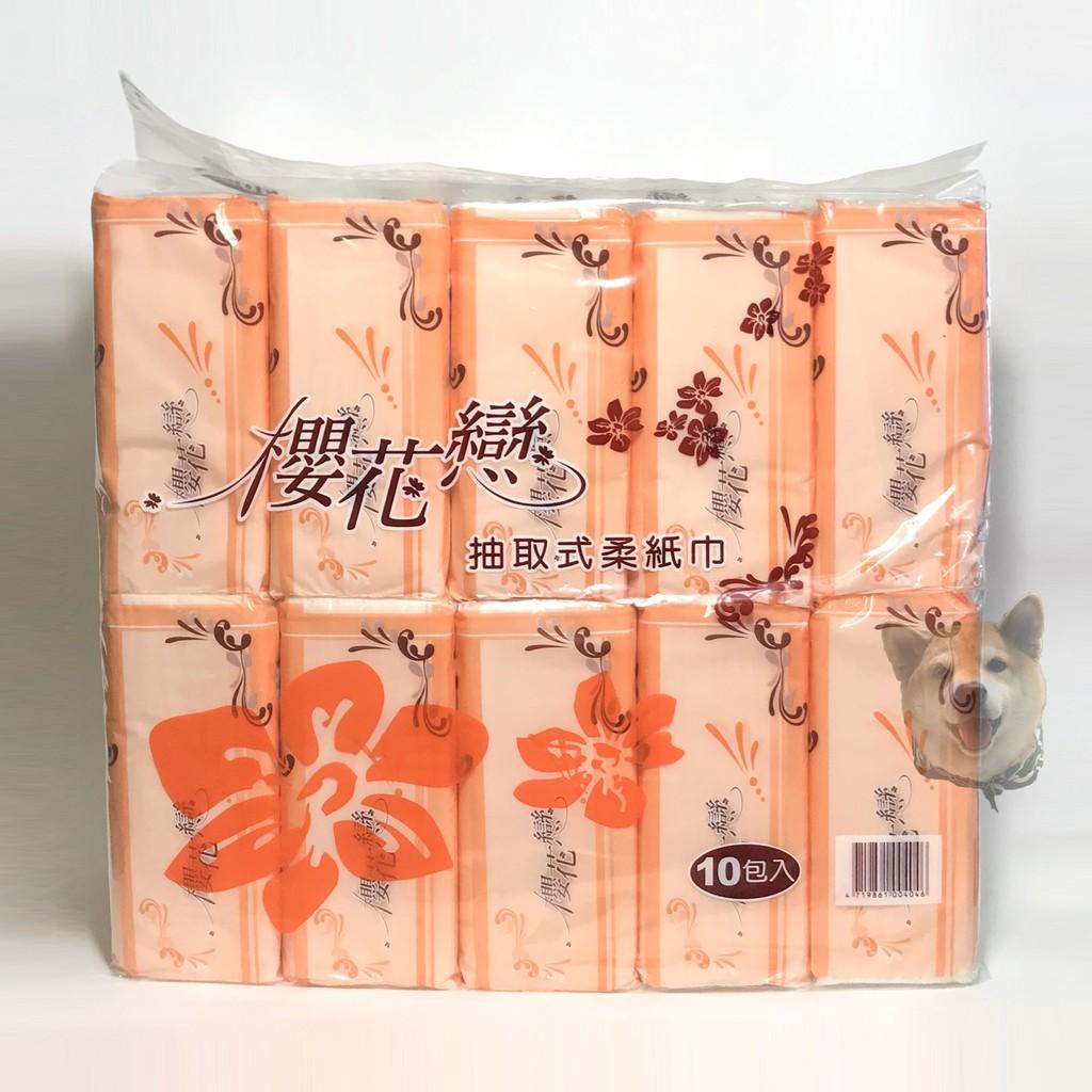 【箱購宅配】櫻花戀抽取式衛生紙 200張/包 一串10包入 一箱8串