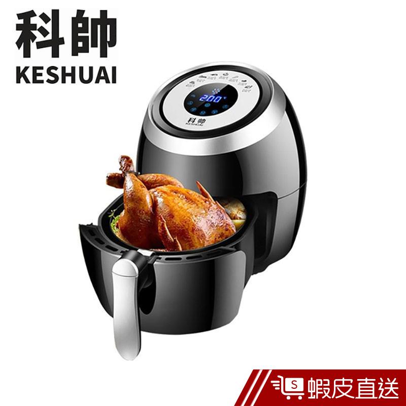 科帥氣炸鍋AF606 大容量5.5L氣炸鍋 液晶觸控 多功能無油煙 電炸鍋 電烤爐 空炸鍋