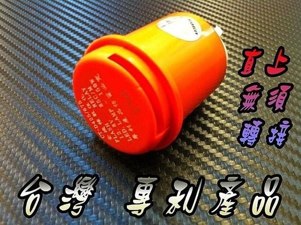 @jw宙威@ 進化款 方向燈改LED SMD方向燈閃光器 防快閃繼電器 方向燈防快閃(有/聲款)$180