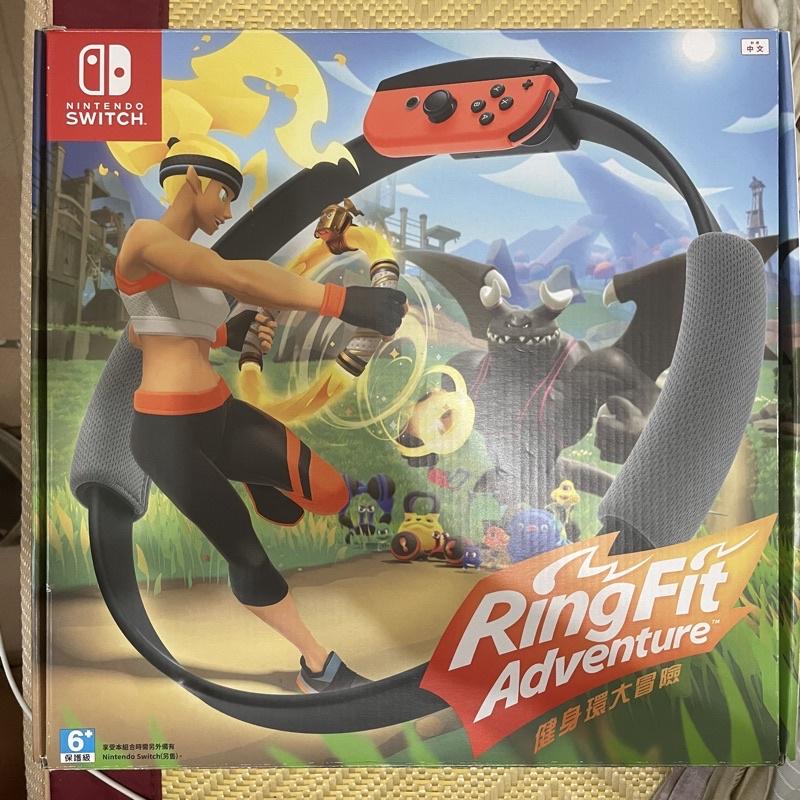 「不二價」二手 Switch 健身環大冒險 遊戲+綁帶+環