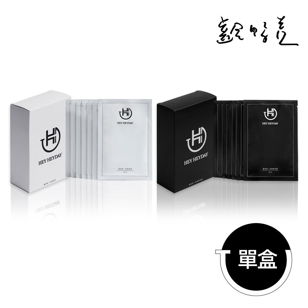 【HEY HEYDAY】齡時差 保濕面膜 26ml/7片/盒ㅣ保濕黑面膜 26ml/7片/盒