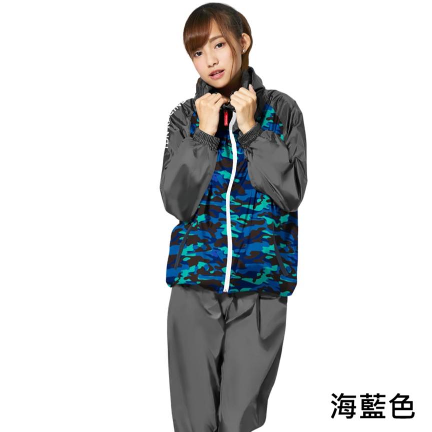 雙龍牌 雨衣 EP4364 飛酷Aircoat超輕速乾機能套裝 海藍 兩件式雨衣《淘帽屋》