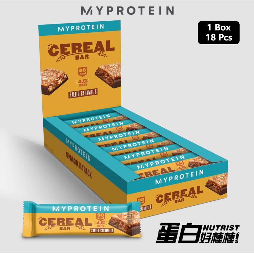 [英國 Myprotein] 低卡優格穀物棒《新口味海鹽焦糖》酸奶穀物棒 Cereal Virtue Bar【蛋白好棒棒