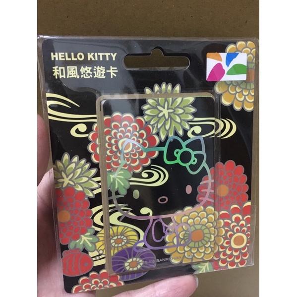 Hello Kitty金邊富貴 悠遊卡