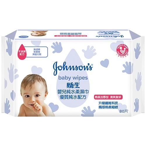 嬌生嬰兒純水柔溼巾(棉柔加厚型)80片【愛買】