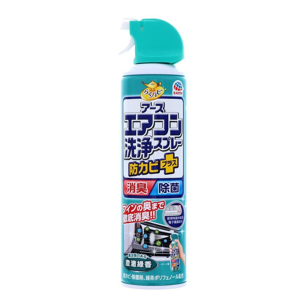 ✨現貨 ✨好市多代購✨COSTCO代購✨興家安速冷氣清潔劑420ml(拆售)