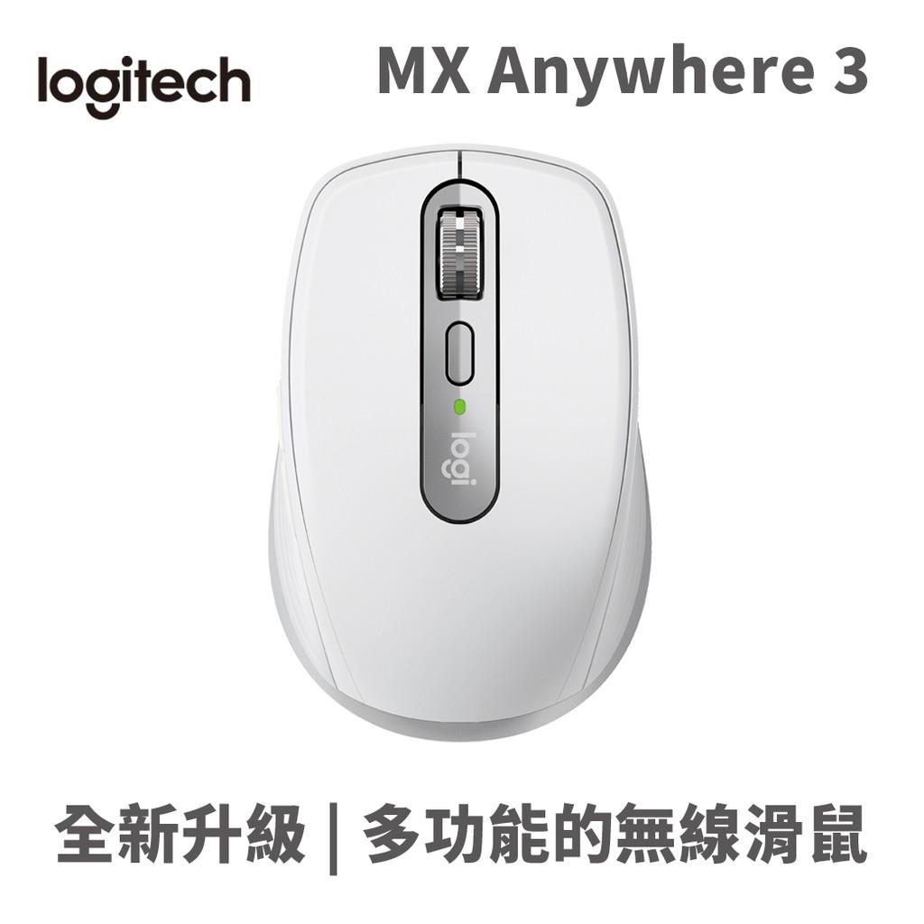 Logitech 羅技 珍珠白 MX Anywhere 3 無線滑鼠 USB