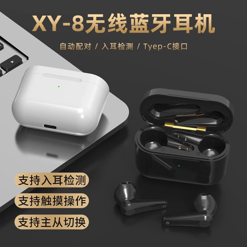 🔥現貨🔥 藍牙耳機 i27二代藍牙耳機5.0 立體聲真無線 耳機改名定位三代藍牙耳機