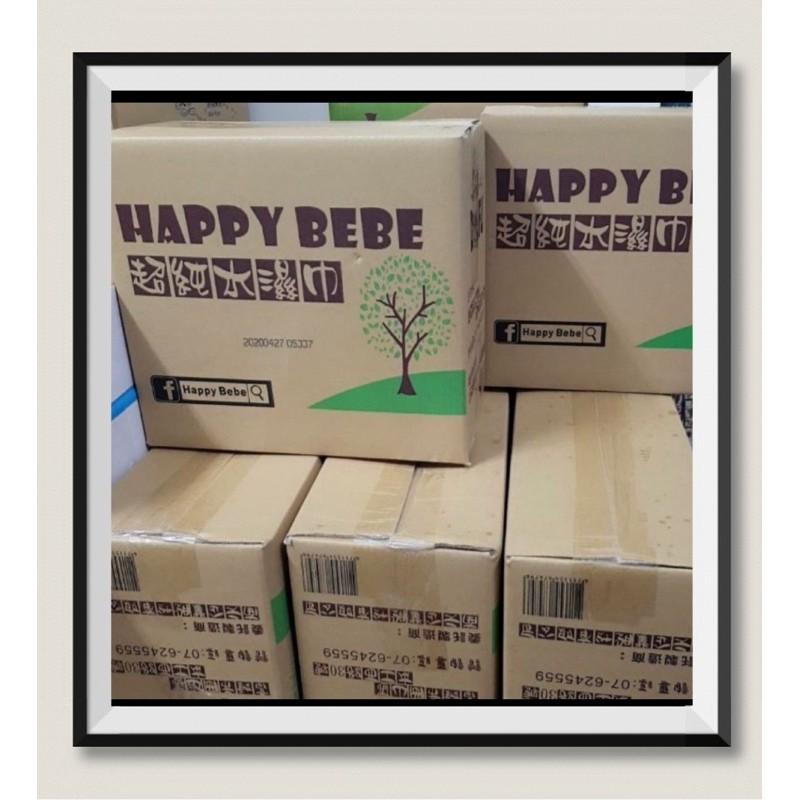 《秀秀寶貝屋》HAPPY BEBE超純水/抗菌濕紙巾(15抽/86抽)