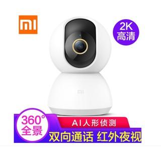 【台灣版現貨】小米米家 米家智能攝像機2K 雲臺版 1296P 攝像頭 監視器 攝影機 遠程監控 雙向語音對講 臺北市