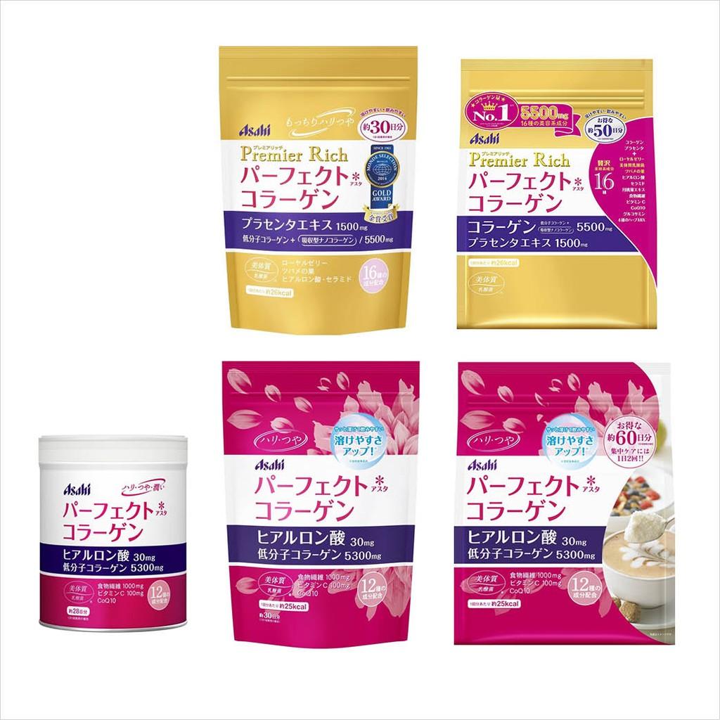 預購 日本製 Asahi 朝日 膠原蛋白粉 普通版/金色升級版 胎盤素 Q10 28天罐裝/30天/50天/60天