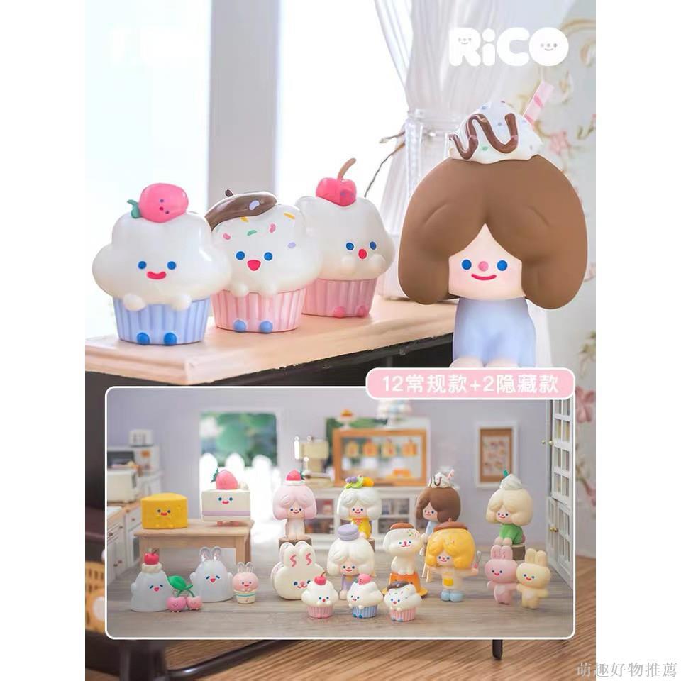 【正版】 RICO下午茶系列盲盒玩具公仔 尋找獨角獸 可愛少女心手辦潮玩偶擺件#666