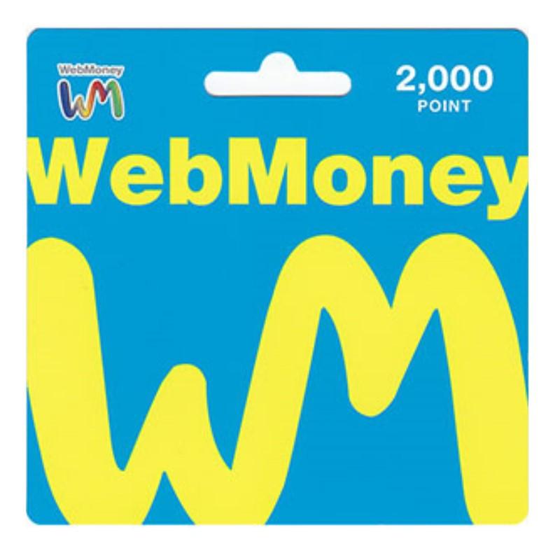 WebMoney 2000點 WM 點數卡 日本 儲值卡 虛擬貨幣 電子錢包 實體卡可線上發卡【台中星光電玩】