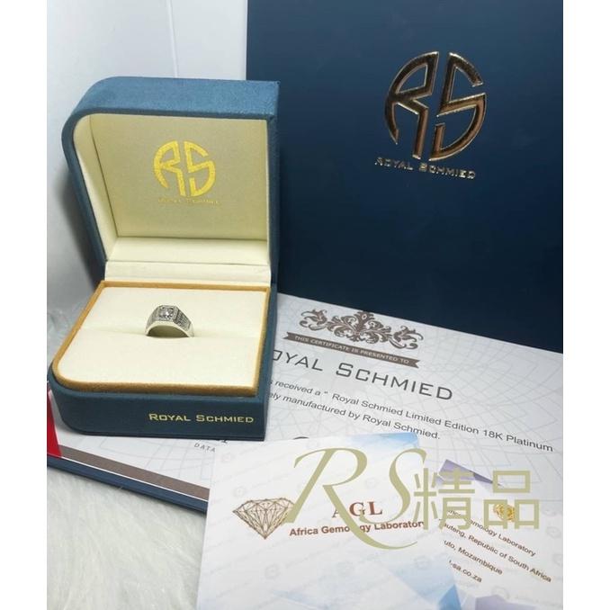 ROYAL SCHMIED 皇家鍛造真鑽戒指(男戒)正品現貨
