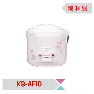 【限量A級福利品出清】SAMPO 聲寶10人份 機械式電子鍋 KS-AF10 臺南市