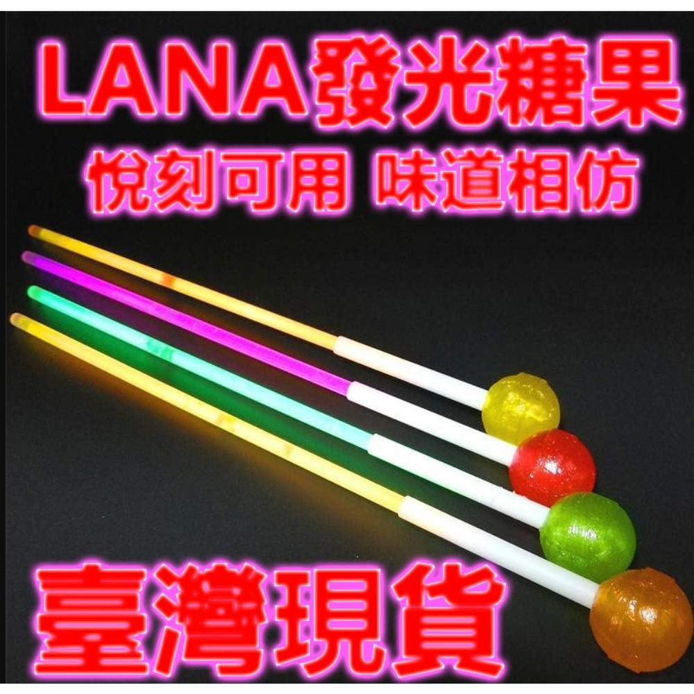 【當天寄出】RELX LANA 發光 糖果 【RELX】【SP2】 通用悅刻一代 正品保證